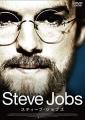 steve_jobs2.jpg