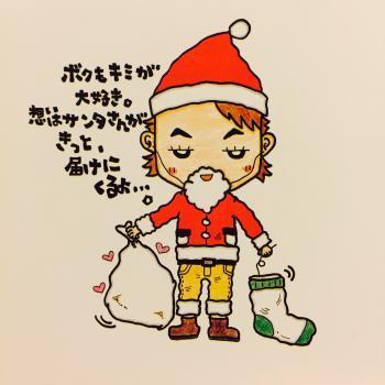 またね 2018 クリスマス
