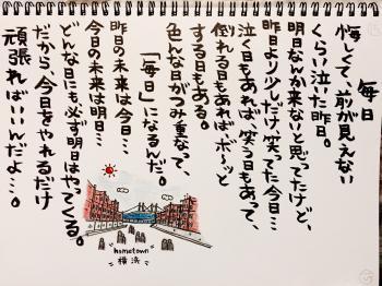 2019 横浜 デザインクッカー