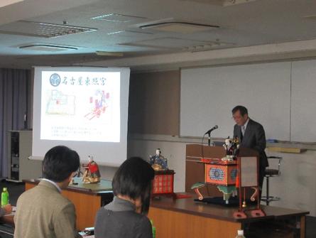 symposium_suematsu2.png
