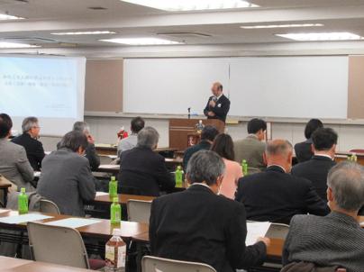 symposium_suzuki1.png