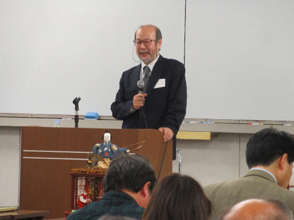 symposium_suzuki2.png