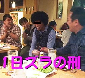 壮行会03