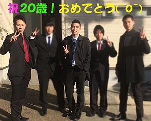 成人式03