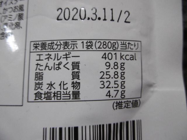 P1330303(1).jpg