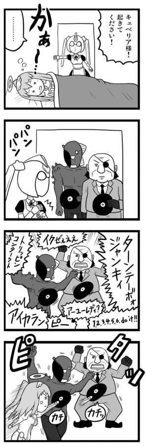 【IIDX4コマ】目覚まし