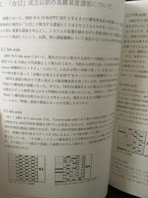hosi12_2.jpg