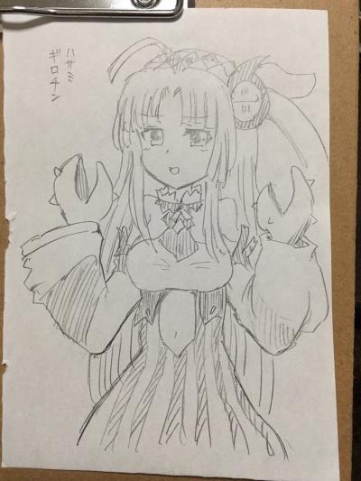 kairosu_raku.jpg