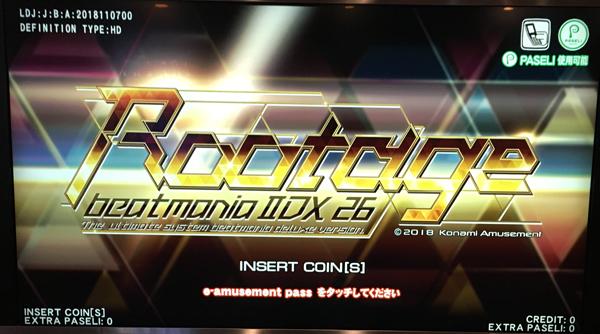 rootage_title.jpg