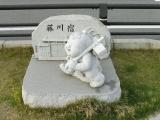 名鉄藤川駅 藤川宿石像