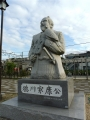 名鉄藤川駅 徳川家康像