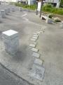 名鉄藤川駅 東海道藤川宿 石標