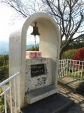 宝登山ロープウェー 宝登山頂駅 OASISの鐘