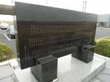 JR十二橋駅 香北土地改良区第三工区竣工記念碑 裏