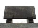 JR十二橋駅 香北土地改良区第三工区竣工記念碑