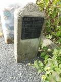 JR加茂郷駅 水道管、排水管埋設標