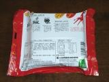 小笠原製粉 キリンラーメン しょうゆ味 原材料
