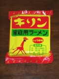小笠原製粉 キリンラーメン しょうゆ味