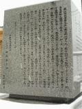 JR郡家駅 古井喜實先生の像 説明