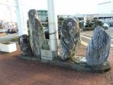 JR串本駅 ロータリー内部の石庭