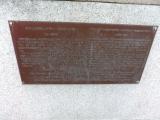 JR串本駅 レディ・ワシントン号像 説明