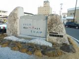JR本宮駅 「ようこそ 福島のへそのまち もとみや」