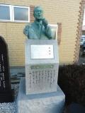 JR本宮駅 伊藤久男之像