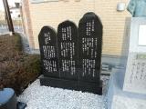 JR本宮駅 伊藤久男之像 歌碑