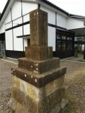 JR永尾駅 永尾驛建設記念碑