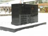 JR鳥取駅 鳥取駅前都市改造完成記念碑 裏