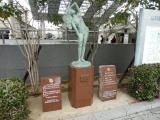 JR・京阪山科駅 「風」
