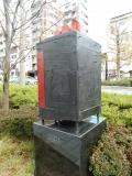 JR・京阪山科駅 旅人の碑
