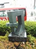 JR・京阪山科駅 山階