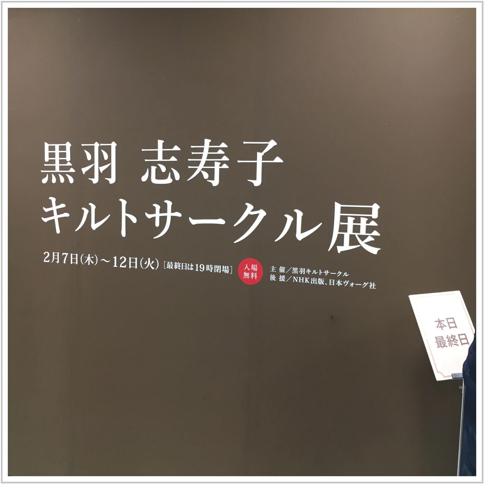 kuroha_1.jpg