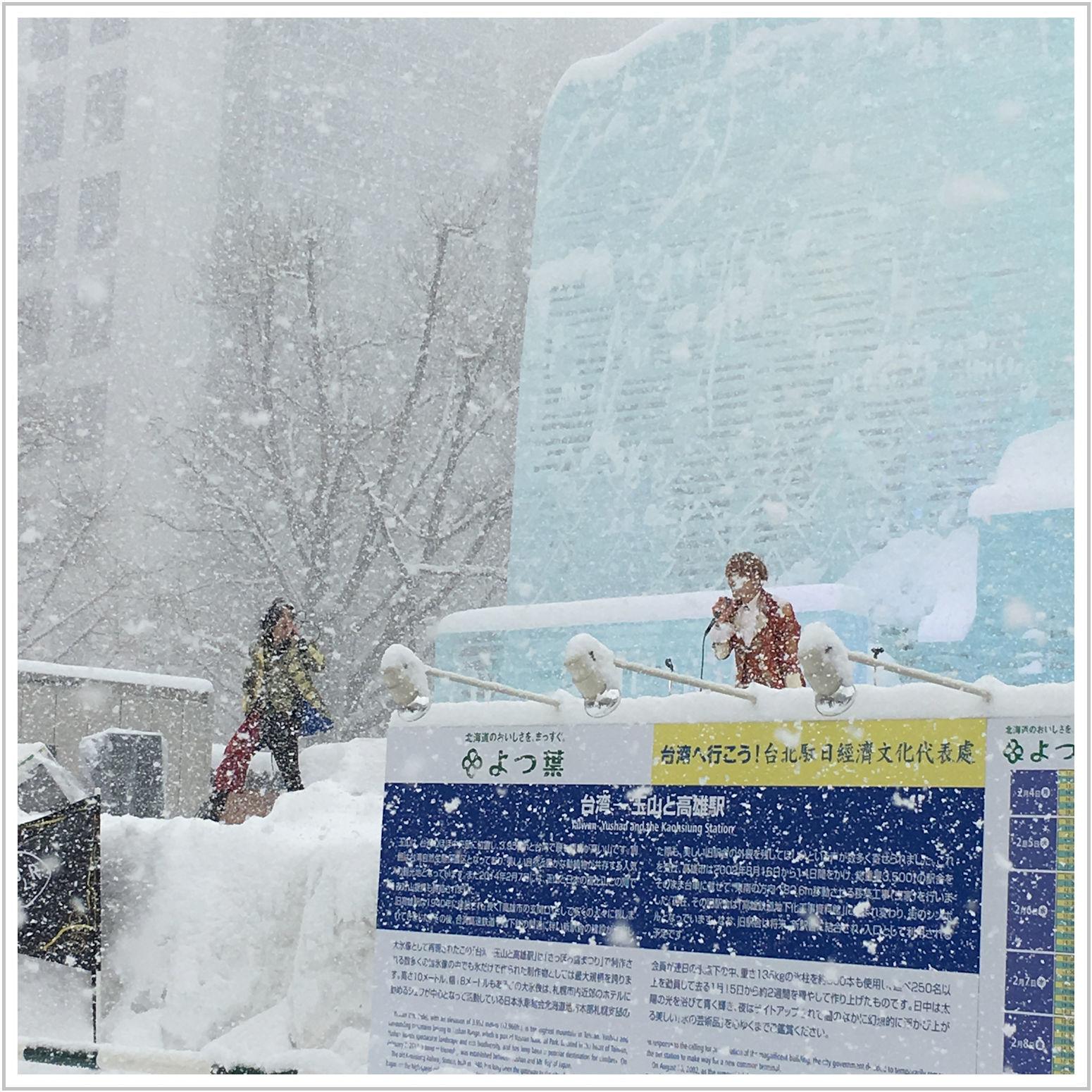 snowfestival0207_1.jpg