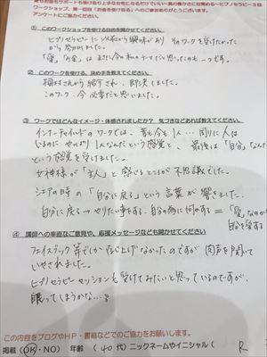 IMG_4040_R.jpg
