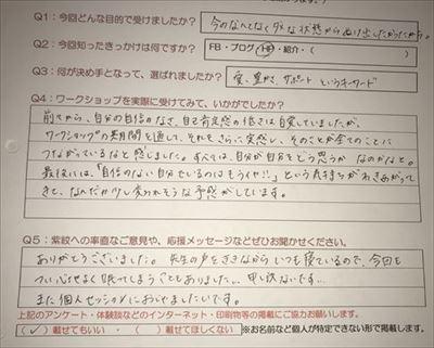 IMG_4838_R_R.jpg