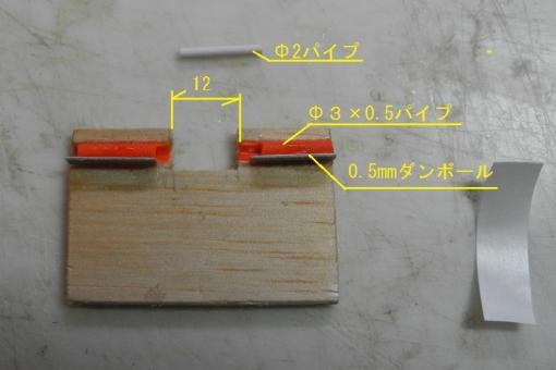 s19011201.jpg