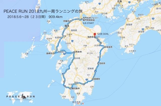 kyushu123.jpg