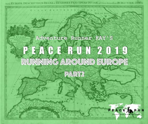 peacerun2019.png