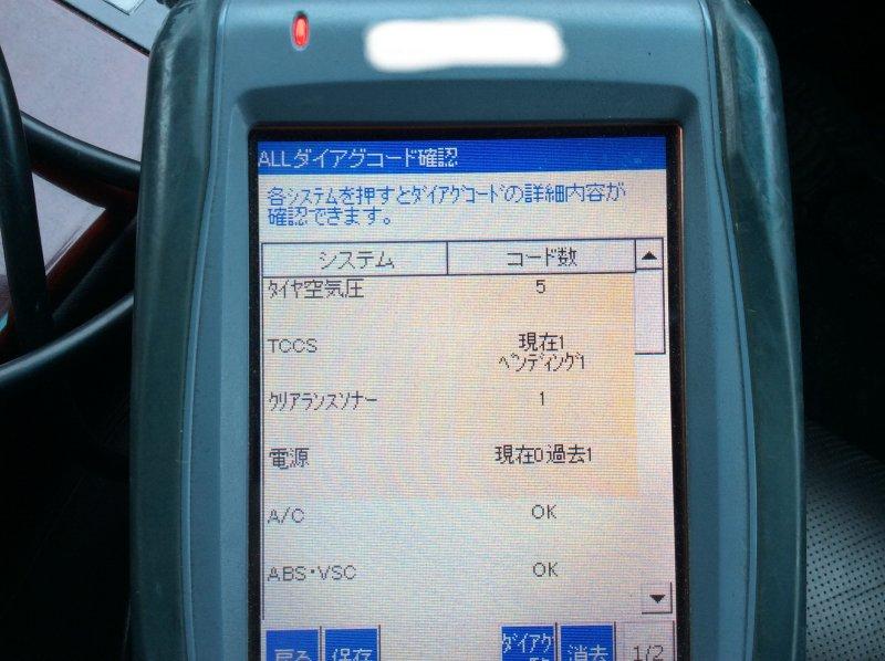 GS350_izumisan_NAVI_NG01.jpg