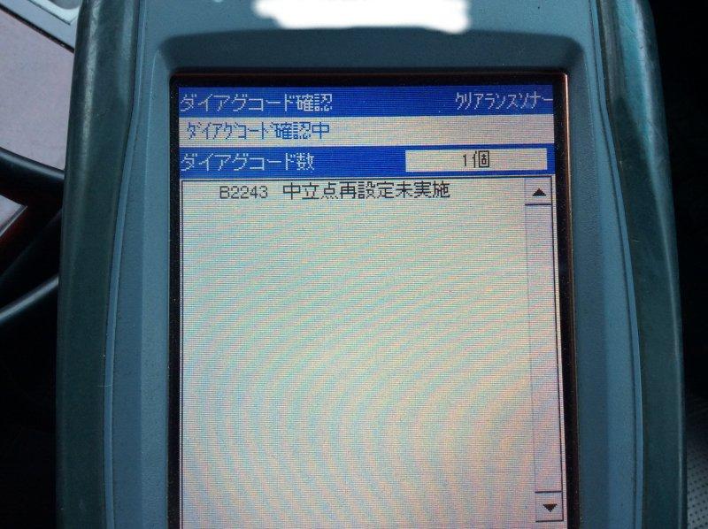 GS350_izumisan_NAVI_NG02.jpg