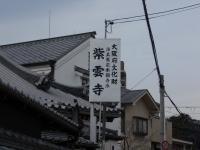 DSCN5469.jpg