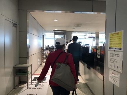 10022018 広島空港出発 S1