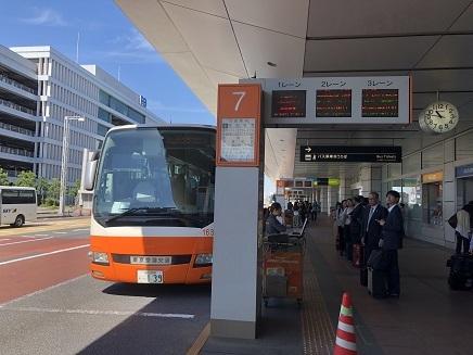 10022018 羽田➨成田リムジン S