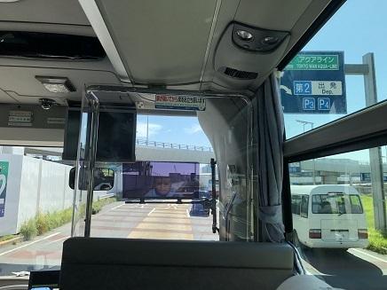 10022018 羽田➨成田リムジン S2