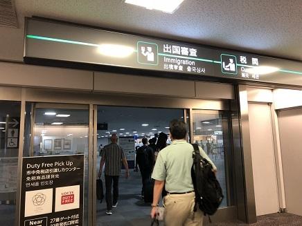 10022018 成田出国検査 S1
