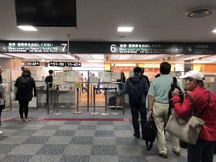 10022018 成田出国検査 S2