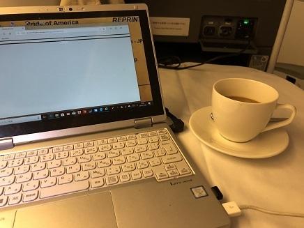 10022018 ひと眠り後機内Wifi S3