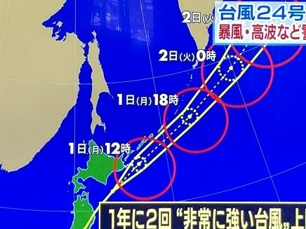10012018 台風24号